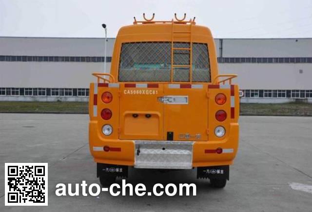 FAW Jiefang CA5060XGC81 engineering works vehicle