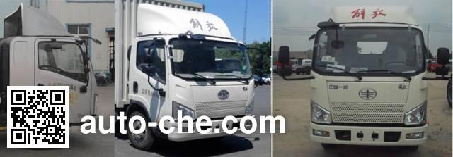 FAW Jiefang CA5065XXYP40K2L2E5A84 box van truck