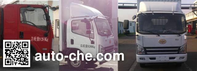 FAW Jiefang CA5083XXYP40K2L1E5A84 box van truck