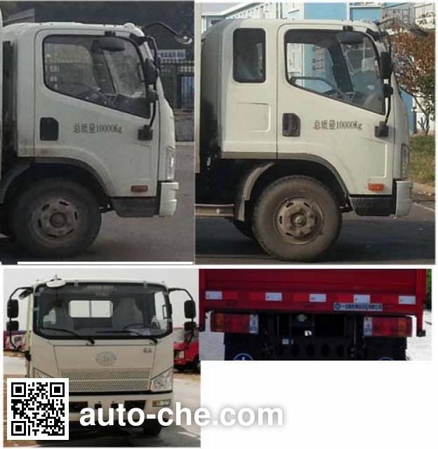 FAW Jiefang CA5105XXYP40K2L2E5A85 box van truck