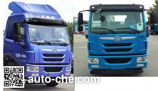 FAW Jiefang CA5210XXYPK2L7T3BE4A80-3 van truck chassis