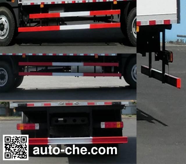 FAW Jiefang CA5189XLCPK2L5E5A80 refrigerated truck