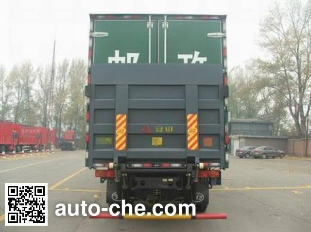 FAW Jiefang CA5220XYZP62K1L7T3A1E5 postal vehicle