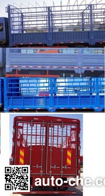 FAW Jiefang CA5167CCYPK2L2E4A80-1 stake truck