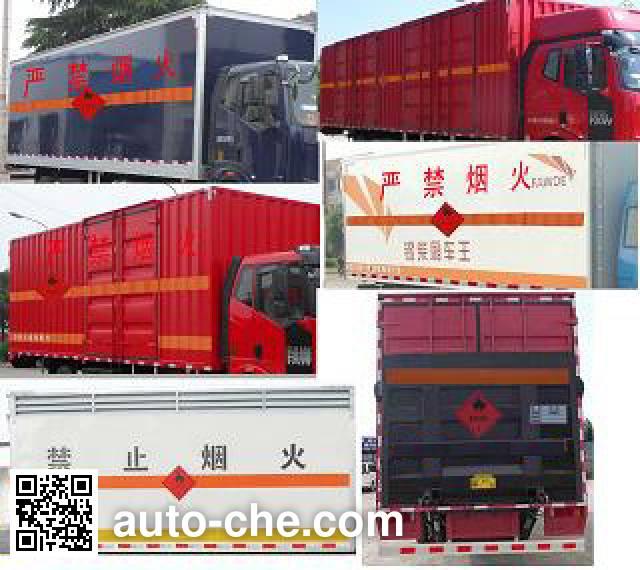解放牌CA5252XRYP1K2L7T3E5A80易燃液体厢式运输车