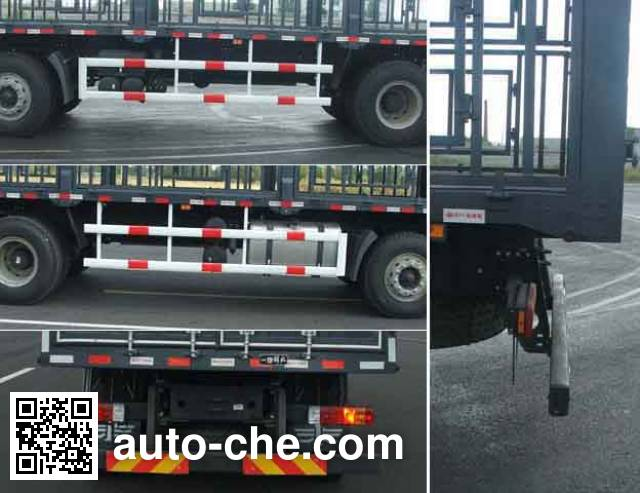 解放牌CA5240CCQP66K2L7T4E4畜禽运输车