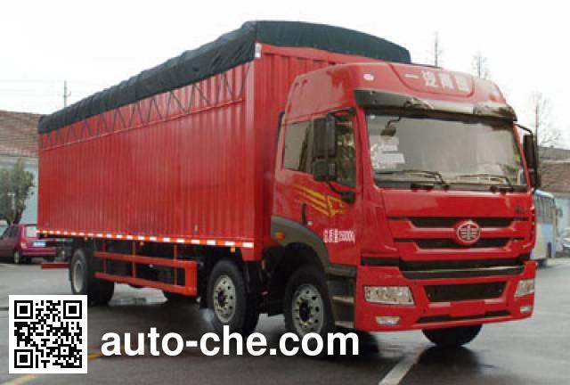 FAW Jiefang CA5250CPYP1K2L7T3E4A80-2 soft top box van truck