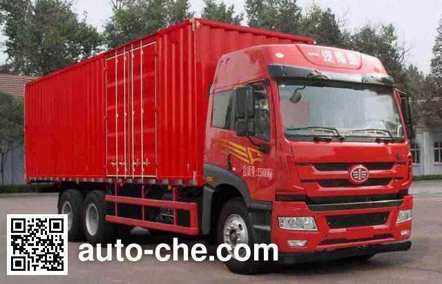 FAW Jiefang CA5250XXYP1K2L7T1E4A80-3 box van truck
