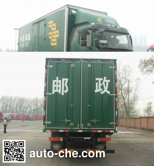 FAW Jiefang CA5250XYZP63K1L6T3E5 postal vehicle