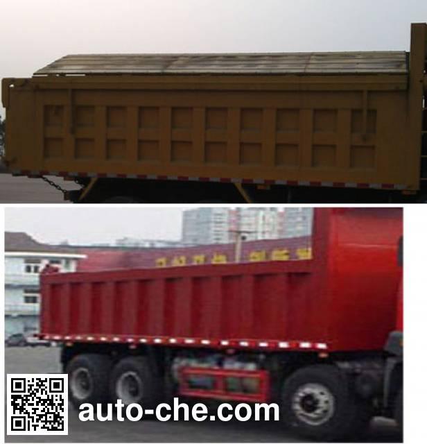 FAW Jiefang CA5310ZLJP2K2L4T4NE5A80 dump garbage truck