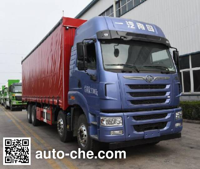 FAW Jiefang CA5314XXYP2K2L7T4E5A80-3 box van truck