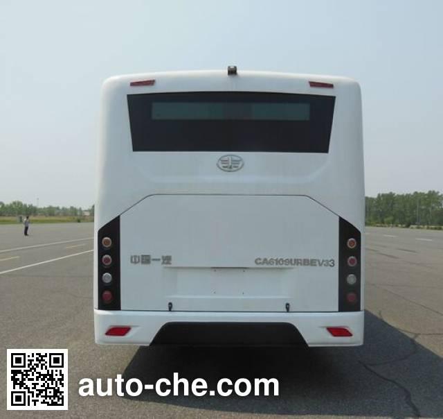 解放牌CA6109URBEV33纯电动城市客车