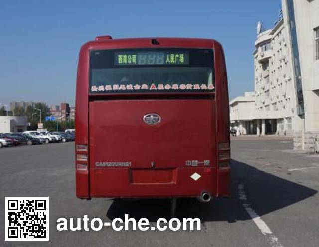 FAW Jiefang CA6121URN21 city bus