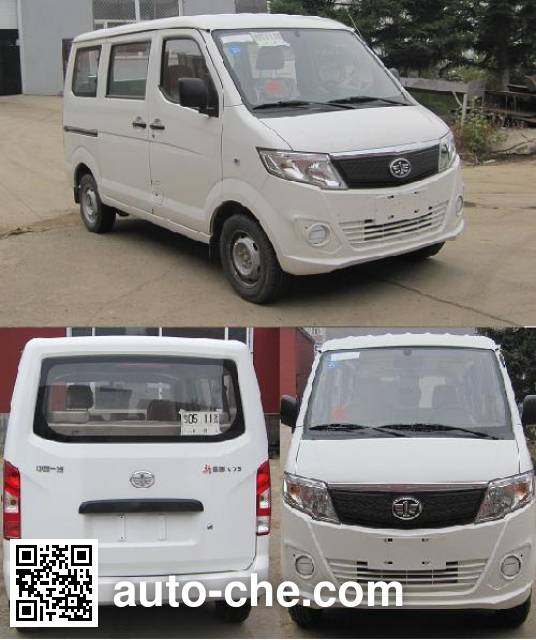 FAW Jiefang CA6380A07 MPV