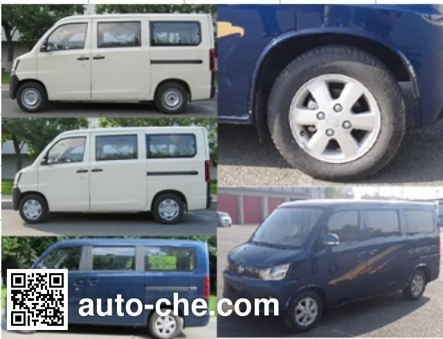 FAW Jiefang CA6420A25CNG dual-fuel MPV