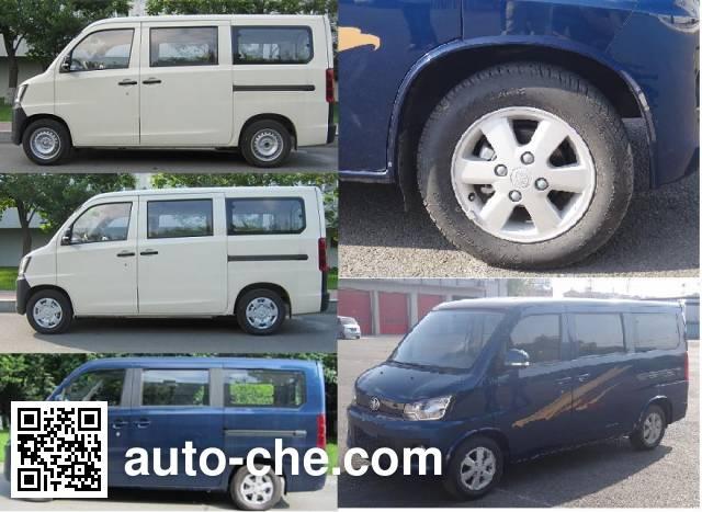 FAW Jiefang CA6420A45CNG dual-fuel MPV