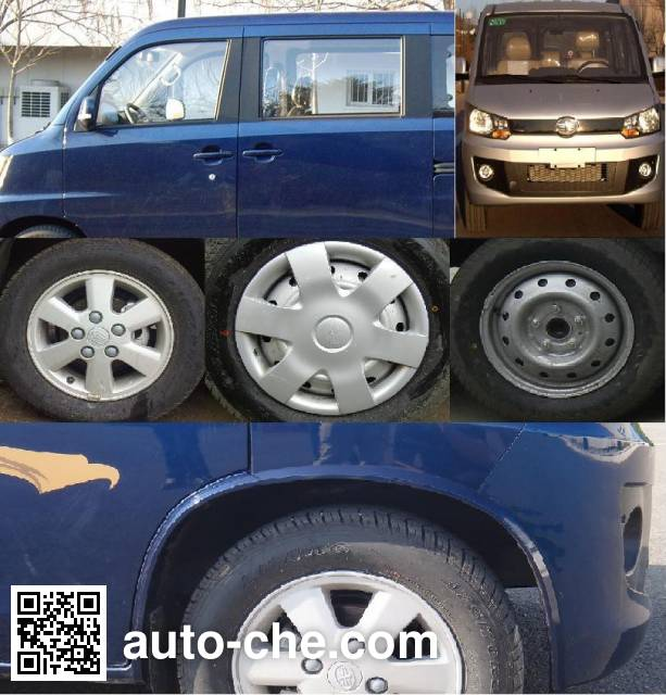FAW Jiefang CA6440A42CNG dual-fuel MPV