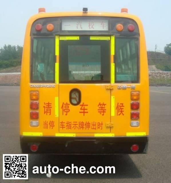 FAW Jiefang CA6682PFD81S primary school bus