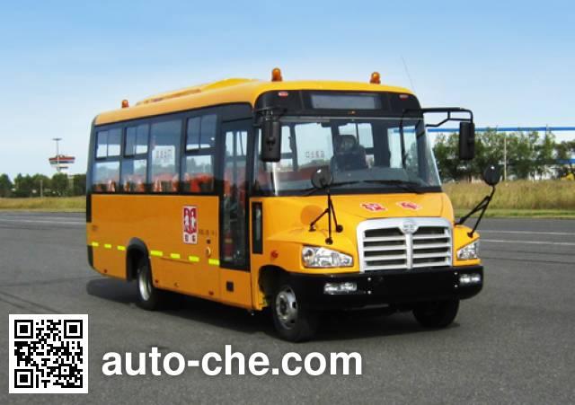 FAW Jiefang CA6740SFD1 primary school bus
