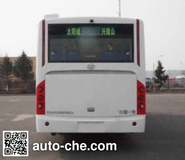 解放牌CA6930URN21城市客车