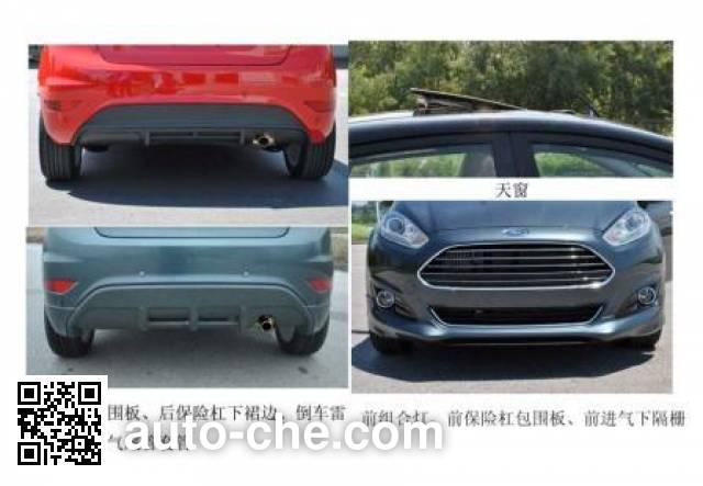 Ford CAF7152B5 car