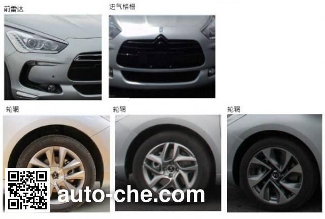DS CAP7160B2A1B car