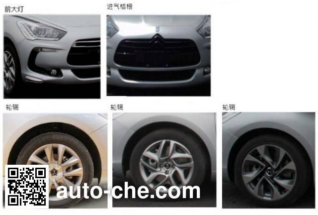 DS CAP7160B2A1C car