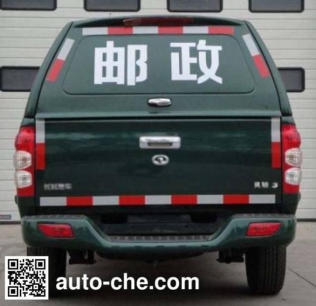 Great Wall CC5021XYZPA06 postal vehicle