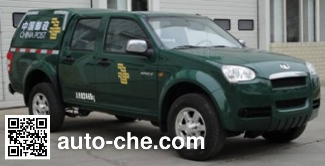 Great Wall CC5021XYZPS05 postal vehicle