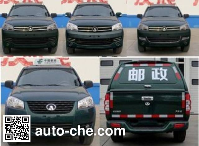 Great Wall CC5021XYZPS4K postal vehicle