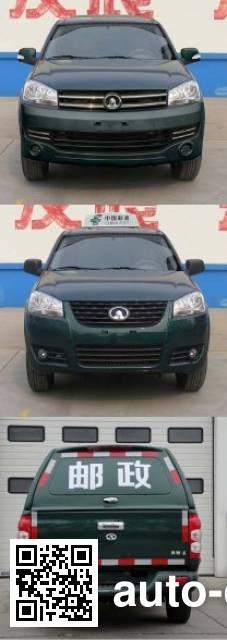 Great Wall CC5021XYZPS4M postal vehicle