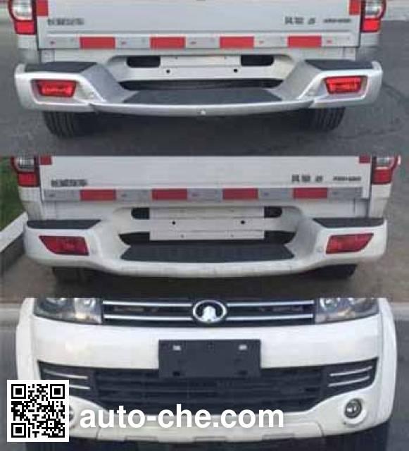 Great Wall CC5031XXYPS6L box van truck