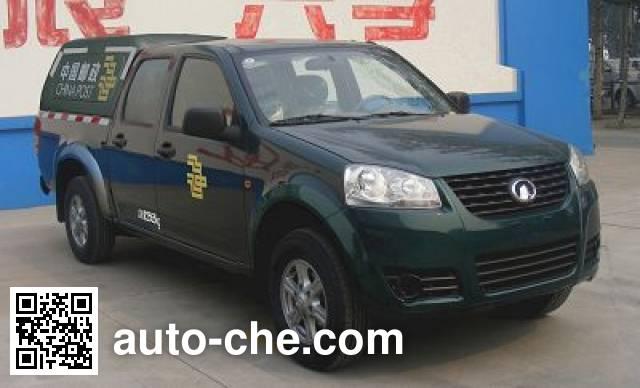 Great Wall CC5031XYZPA4J postal vehicle