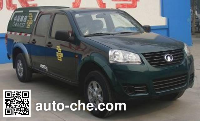 Great Wall CC5031XYZPA4N postal vehicle