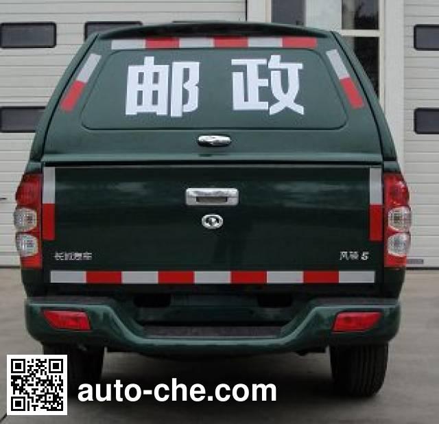 Great Wall CC5031XYZPA6J postal vehicle