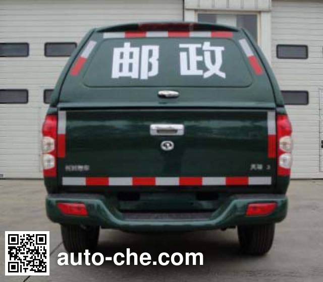 Great Wall CC5031XYZPS28 postal vehicle