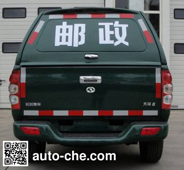 Great Wall CC5031XYZPS4J postal vehicle