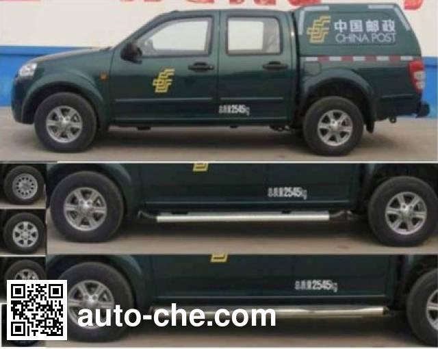 Great Wall CC5031XYZPS4N postal vehicle