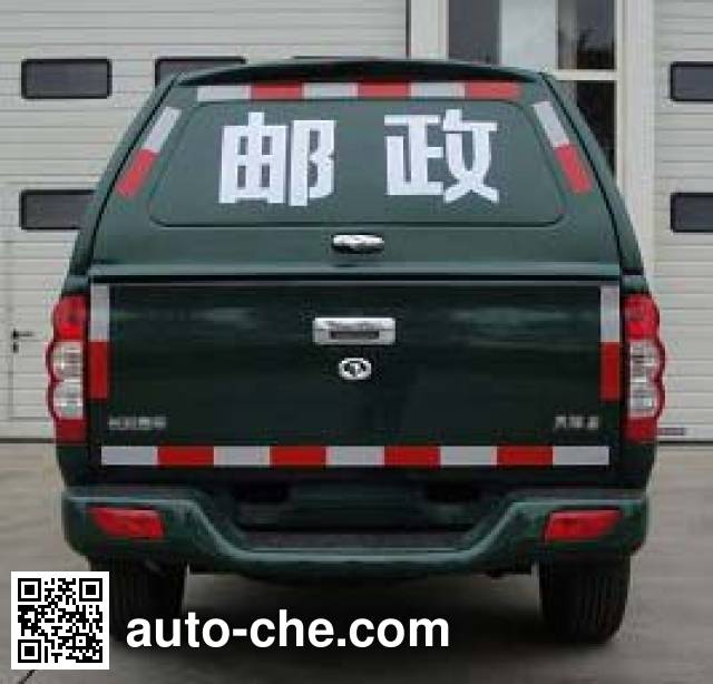 Great Wall CC5031XYZPS6N postal vehicle