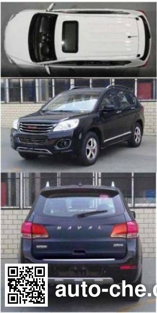 Great Wall Haval (Hover) CC6460RM04 multi-purpose wagon car