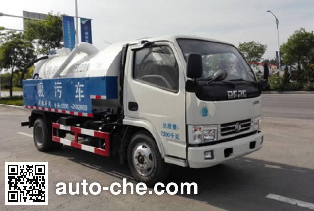华星牌CCG5070GXW吸污车