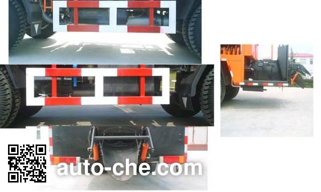 Huaxing CCG5253TFC seal coating truck