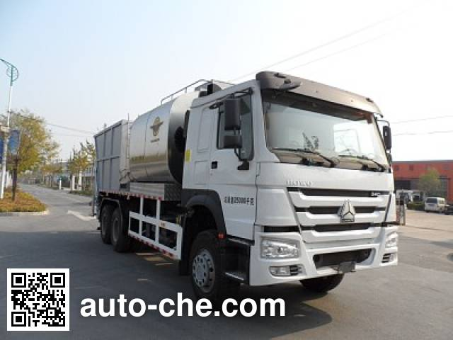 Huaxing CCG5256TFC synchronous chip sealer truck