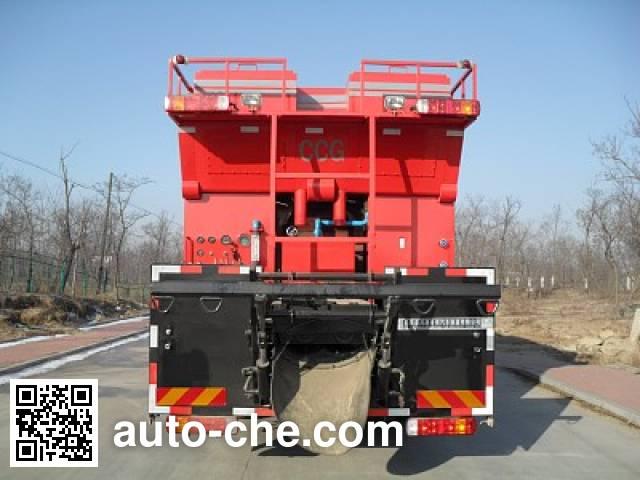 Huaxing CCG5310TFC slurry seal coating truck