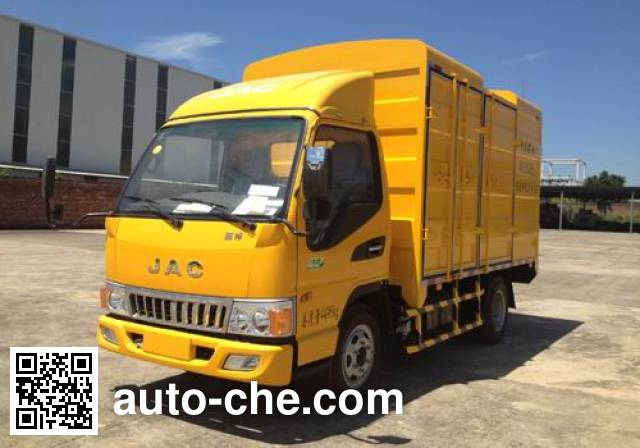 Guotong CDJ5041TWJ30JH sewage suction truck with solid and wet waste separation