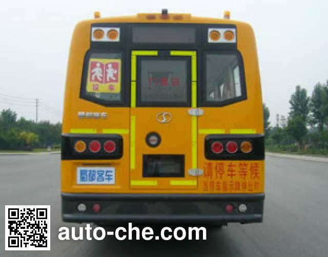 蜀都牌CDK6900XED小学生专用校车