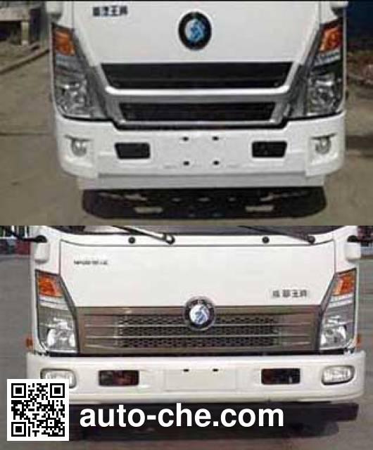 Sinotruk CDW Wangpai CDW5041XXYHA2Q4 box van truck
