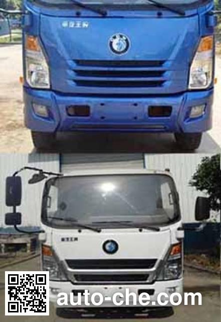 Sinotruk CDW Wangpai CDW5040XXYHA1P4 box van truck