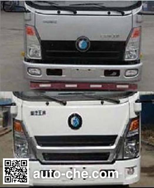 Sinotruk CDW Wangpai CDW5070XXYHA1P4 box van truck