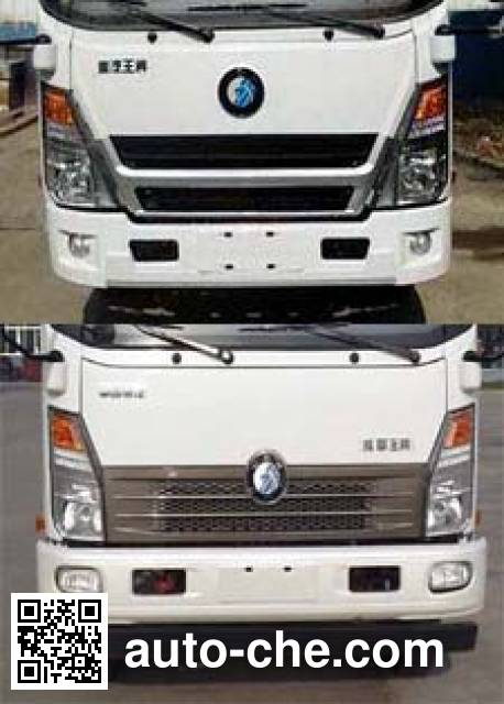Sinotruk CDW Wangpai CDW5082CCYHA1B4 stake truck